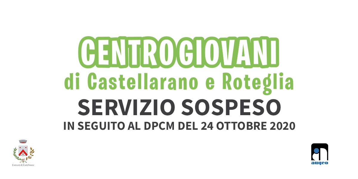 Centro Giovani di Castellarano | Servizio Sospeso
